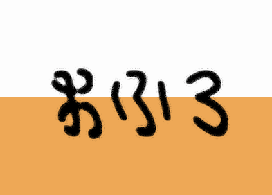 026-h-0mi.png