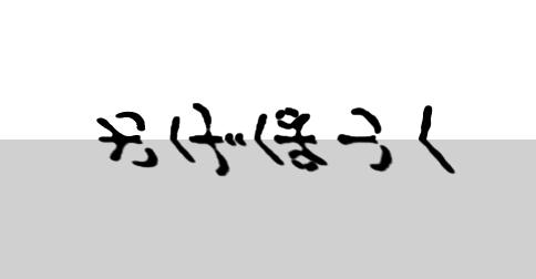 1319e130u4-i.png