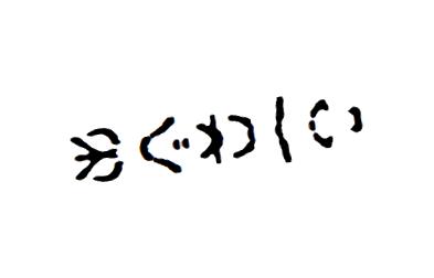 1319u041-ff.png