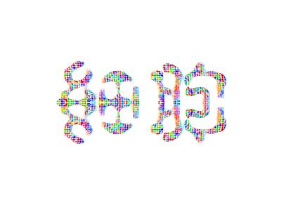 31130u-c0.png