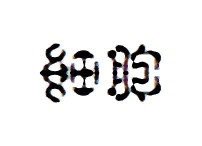 31130u.png