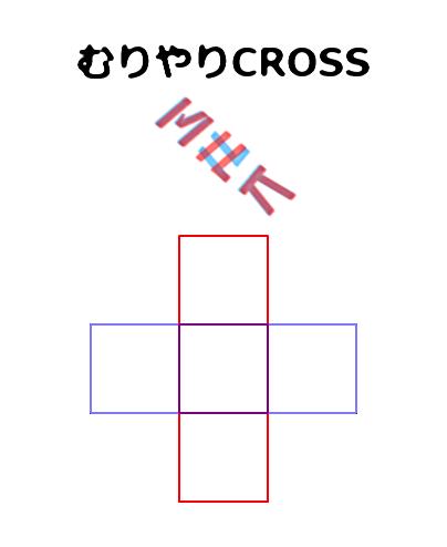 369ROSS-q.png
