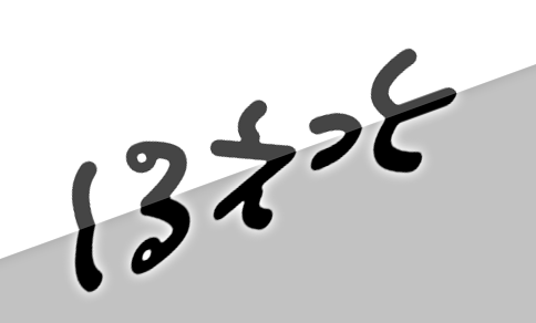 46e210-0i-20.png