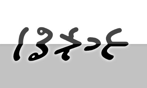 46e210-0i.png