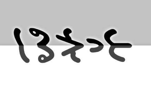 46e210-1i.png