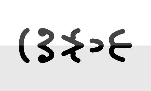 46e210-c.png