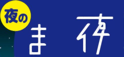 46n0m717-6v.png