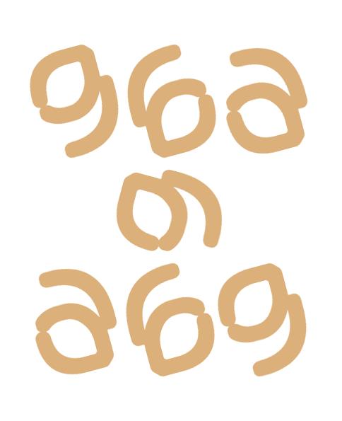 963no369.png