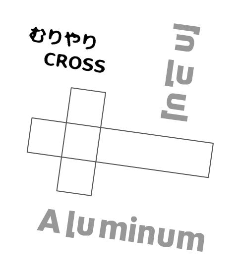 Aluminumuli-q.png