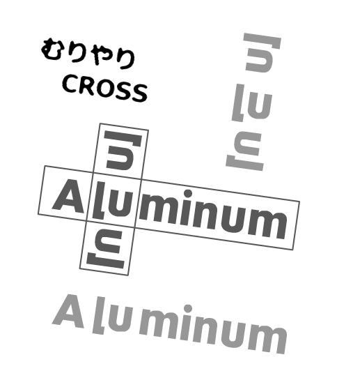 Aluminumuli.png