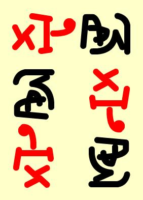xian-3.png